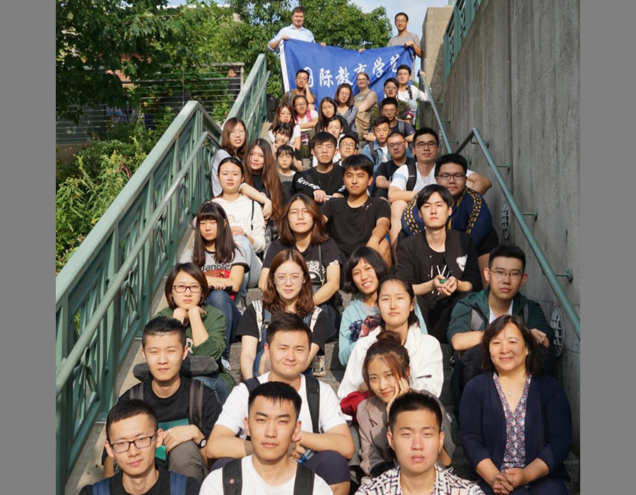New students from the Beijing University of Chemical Technology